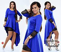 Элегантное платье с юбкой хвост + кружево (батал)