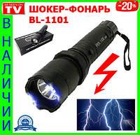 Электрошокер Police BL-1101 фонарь 2 в 1