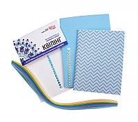 Набор полосок бумаги для квиллинга №10 Синева неба, 6цв., + Заготовка под листовку, дизайнерская бум