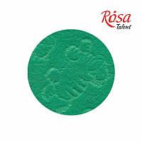 Фетр листовой (полиэстер), 21,5х28 см, эмбосинг, Зеленый, Зебра, 180г/м2, ROSA Talent