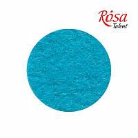 Фетр листовой (полиэстер), 21,5х28 см, Голубой, 180г/м2, ROSA Talent