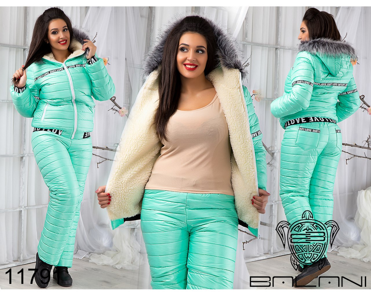 Купить теплый лыжный костюм женский доставка