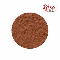 Фетр листовой (полиэстер), 21,5х28 см, Коричневый светлый, 180г/м2, ROSA Talent