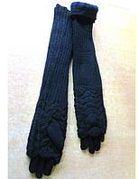 Длинные женские перчатки трикотаж, вязка (митенки), темно-синие