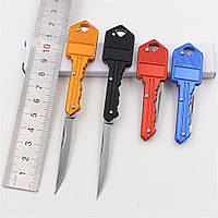 Карманный складной нож мини (ключ)