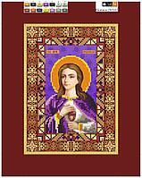"""Схема для вышивки бисером на подрамнике (холст) икона """"Святая Надежда"""""""
