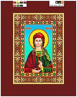 """Схема для вышивки бисером на подрамнике (холст) икона """"Святая Христина"""""""