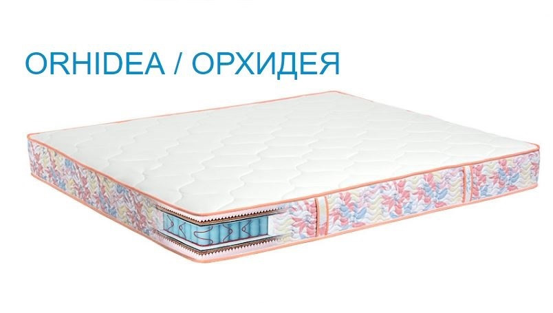 Матрас Орхидея односторонний 140х190 - Матрас Диван - мебельный интернет магазин в Киеве