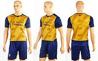 Футбольная форма детская Arsenal гостевая от 125 см до 165 см
