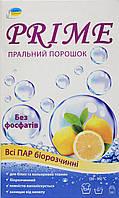 Стиральный порошок Prime Для ручной стирки Лимон 350 г