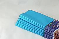Голубая креп-бумага 35%