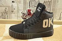 Зимние черные ботинки, 39р, маломерят на размер
