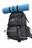 Рюкзак туристический фирмы Elenfancy 55 литров