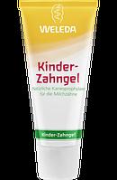 Weleda Zahngel Kinder - Детский зубной гель, 50 мл