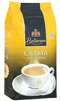 Кофе зерновой. Bellarom Crema 100% ARABICA, 500 г