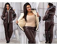 Шоколадный зимний лыжный очень теплый спортивный костюм больших размеров. Арт-657