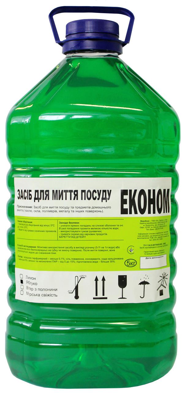Средство для мытья посуды Best Эконом Яблоко 5 л