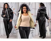 Черный зимний лыжный очень теплый спортивный костюм больших размеров. Арт-657