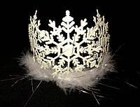 Корона снежинка, белый пух, высота 10 см