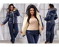 Синий зимний лыжный очень теплый спортивный костюм больших размеров. Арт-657