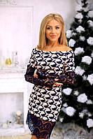 """Платье. Ткань основы - кукуруза принт """"инь-янь"""", отделка рукава и подола юбки - гипюр.2 цвета апро№129"""