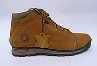 Кроссовки мужские кожаные Broni 93-07 рыжие