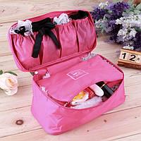 Многофункциональная складная сумка-органайзер (для белья(бюстгальтеров)/одежды/косметики), удобно в дорогу