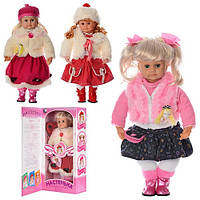 Кукла Настенька интерактивная (МУ 004/005/007)