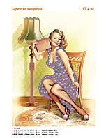 Лирическое настроение схема для вышивки бисером