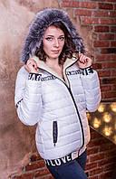 Белая стильная женская зимняя теплая синтепоновая  куртка с меховой опушкой на капюшоне. Арт-659