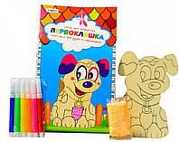Набор для творчества Подставка для ручек и карандашей Пёсик 8002 Strateg