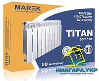 Биметаллическая батарея TITAN Marek 500x96мм Польша (10 секций)