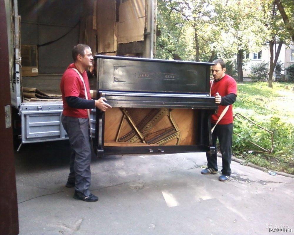 Перевозка пианино в Запорожье и области