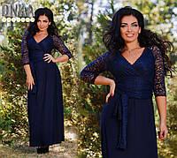 Вечернее платье макси БАТ 308 (д791)