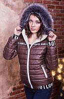 Коричневая стильная женская зимняя теплая синтепоновая  куртка с меховой опушкой на капюшоне. Арт-659