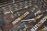 Електроди зварювальні Моноліт РЦ, 3мм, фото 3