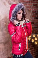 Коралловая стильная женская зимняя теплая синтепоновая  куртка с меховой опушкой на капюшоне. Арт-659