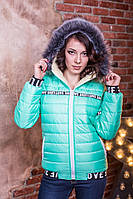 Бирюзовая стильная женская зимняя теплая синтепоновая  куртка с меховой опушкой на капюшоне. Арт-659