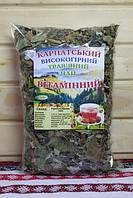 Карпатський Вітамінний чай