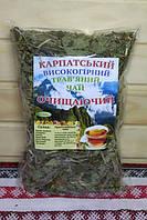 Карпатський Очищаючий чай