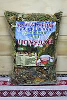 Карпатський чай для схуднення