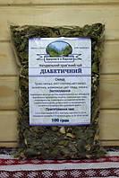 Карпатський Діабетичний чай