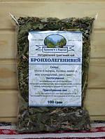 Карпатський Бронхолегеневий чай