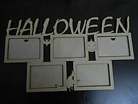 """Фоторамка из фанеры """"Halloween"""""""