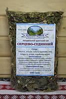 Карпатський Серцево-судинний чай