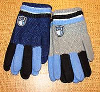 Перчатки для мальчиков 7-12 лет.
