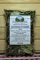Карпатський Протизастудний чай