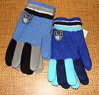 Перчатки подростковые для мальчиков. 7-12 лет.