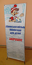 Мобильный баннерный стенд «паук» 1600х600 ( x banner)