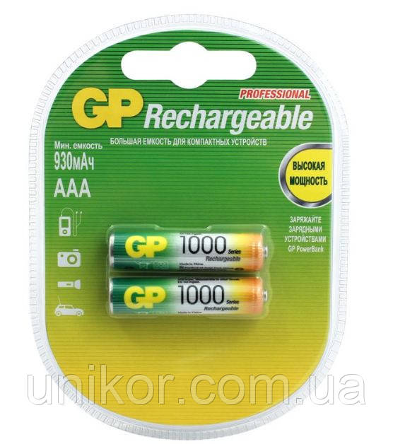 Аккумулятор HR03 (AAA) 1000 mAh. GP